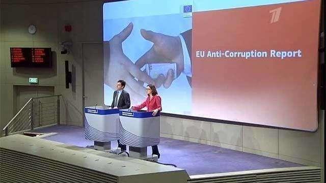 Евросоюз погряз в коррупции