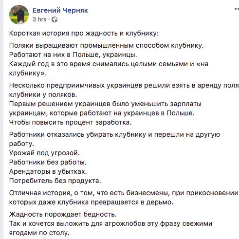 Европейские реалии отрезвляют украинцев