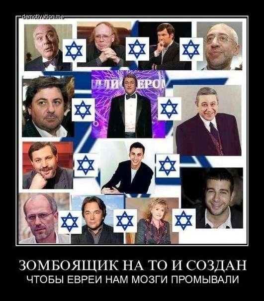 Почему Путин не может открыто выступить а против Израиля