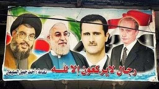 Россия и Израиль заключили сделку по Сирии. Готов ли Путин «слить» Иран?