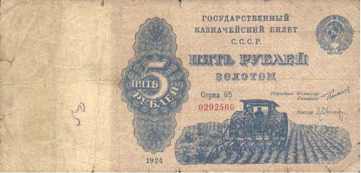 Как сделать экономику России сильной