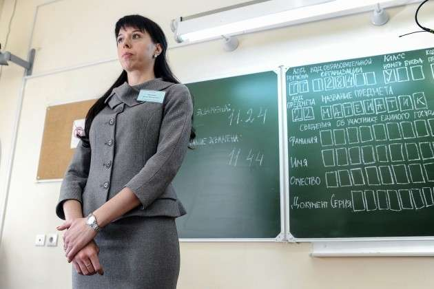 Способы реорганизации образования