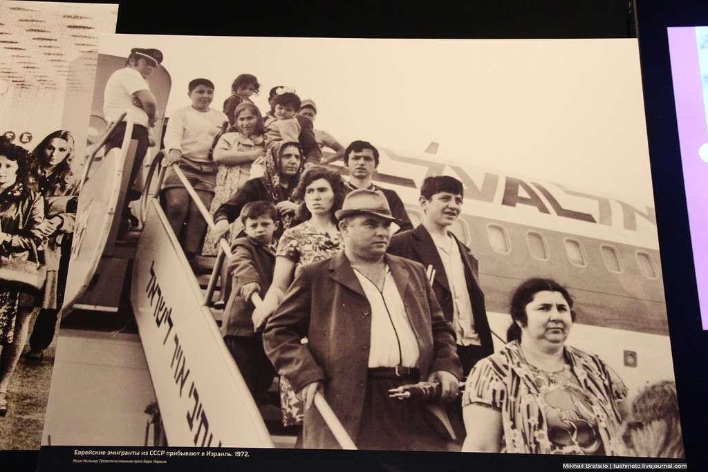 Как живут в Израиле евреи из СССР?