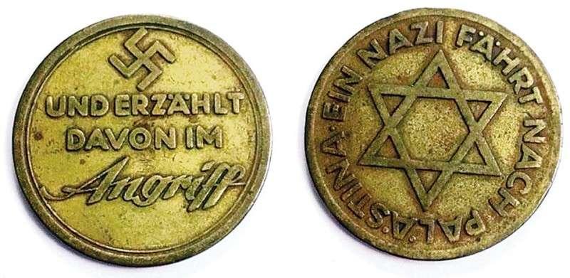 «Холокост евреев» – тема, запрещённая к исследованию и сомнению