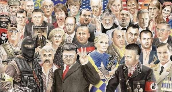Проект «Украина» основан на предательстве элит своего народа
