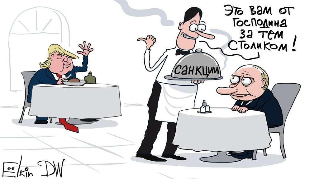 Как России ответить на санкции США?