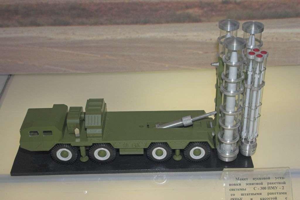Новое ПВО на вооружении России