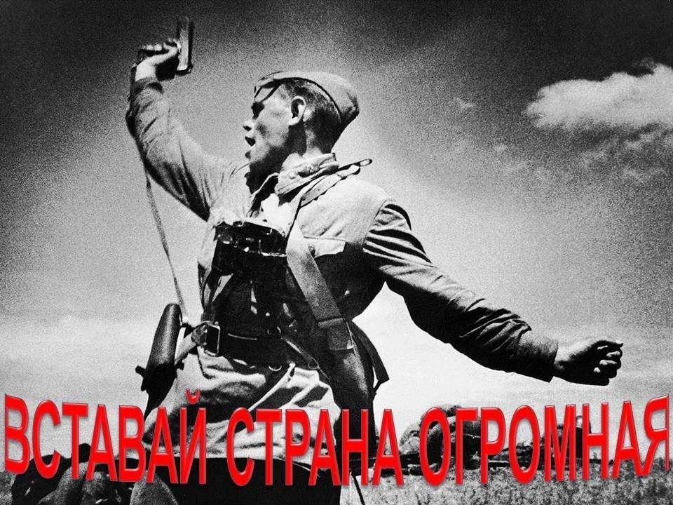 Владимир Путин объявил мобилизацию и подготовку к наступлению