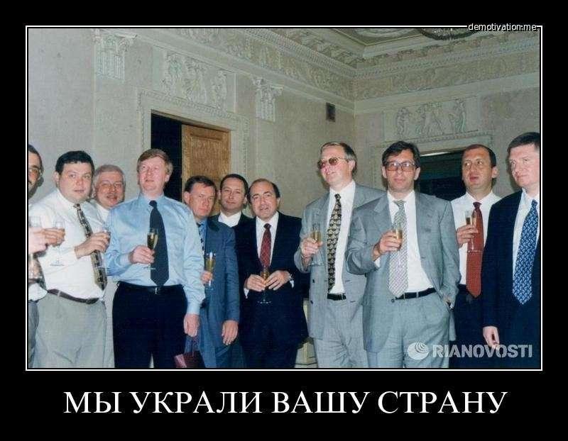 Ельцинская Россия под управлением США. Пугающее свидетельство бывшего вице-премьера России
