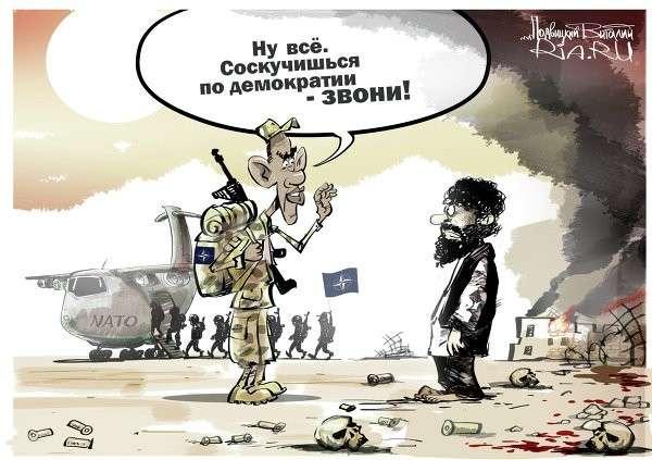 Российский порядок против управляемого хаоса США