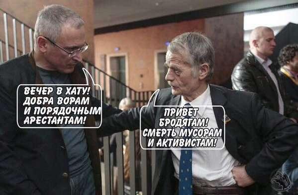 Михаил Ходорковский – закоренелый враг России, шавка из пятой колонны на службе паразитов