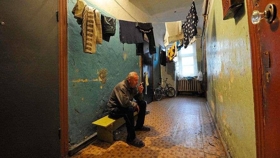 Причина бедности в России
