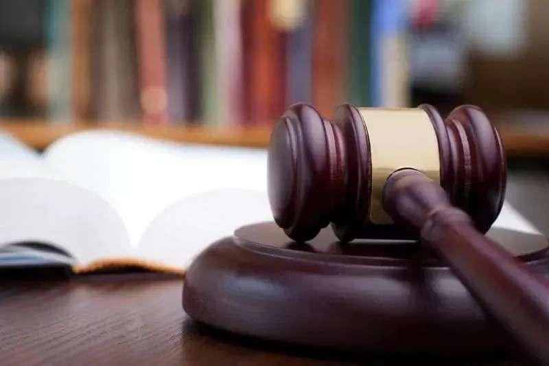 Работа судебной системы в России