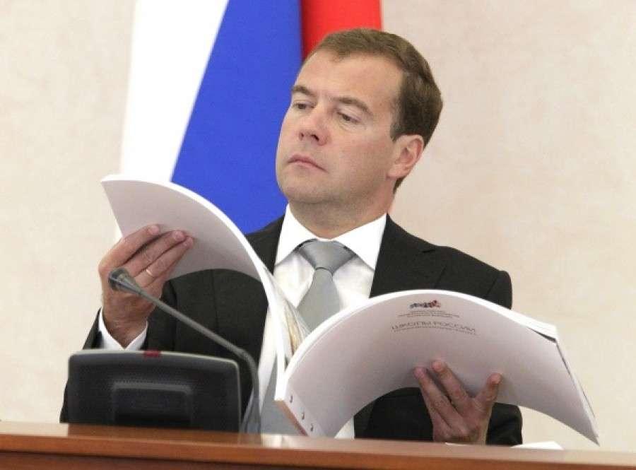 Будущее России глазами Медведева