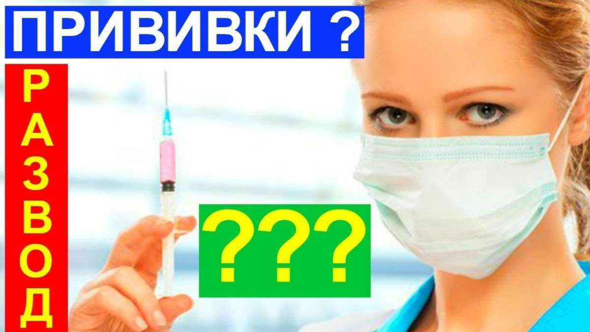 Вакцины от гриппа не спасут от болезни