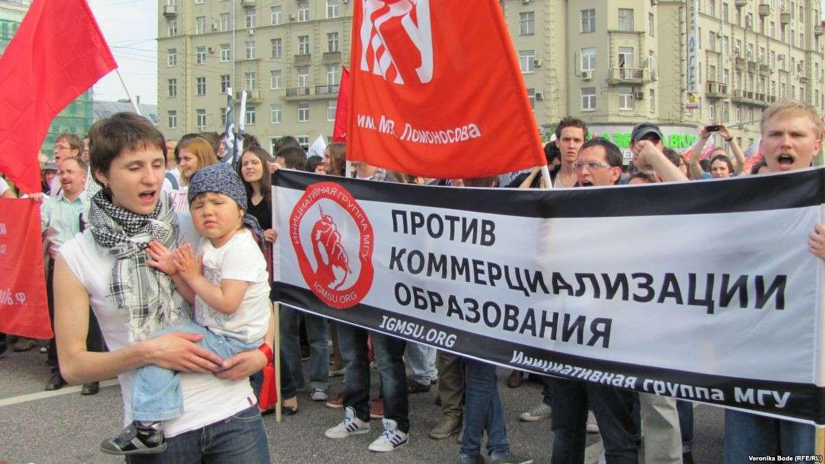В России растёт протестное движение