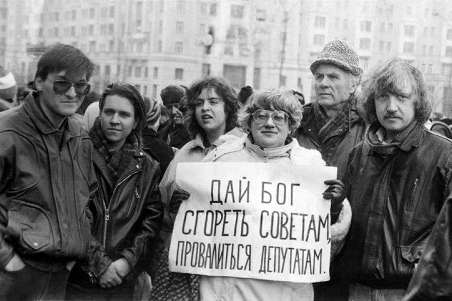 Как пятая колонна в СССР на заре перестройки готовила Россию к продаже