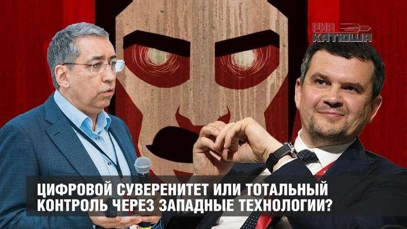 Электронный концлагерь в России приближается семимильными шагами