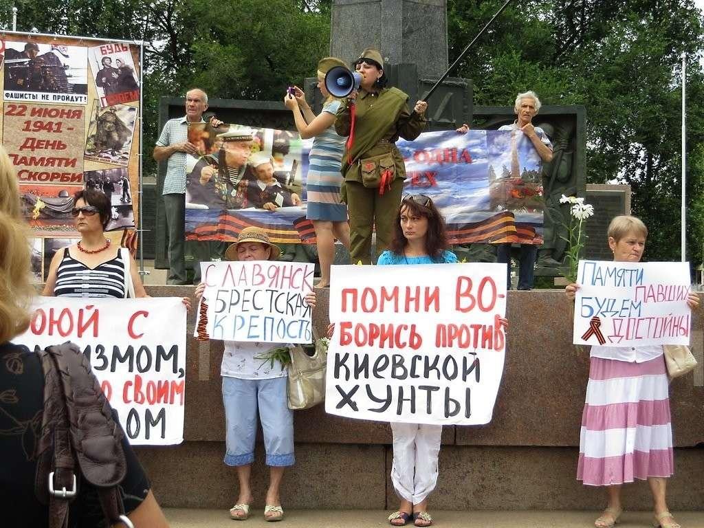 Борцы с украинской хунтой