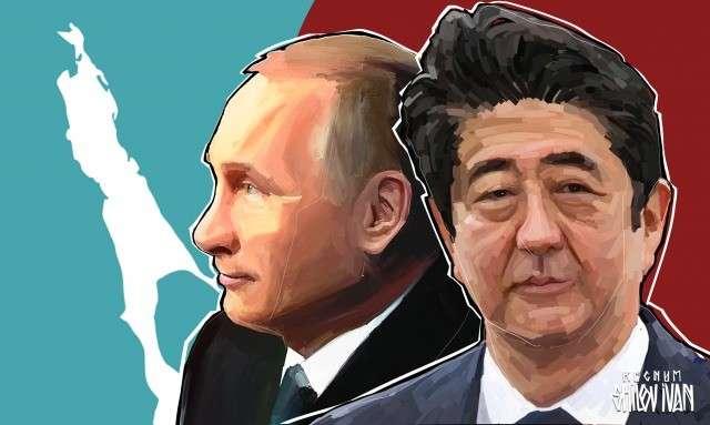 Зачем Путин затеял переговоры с Японией о передаче Курильских островов