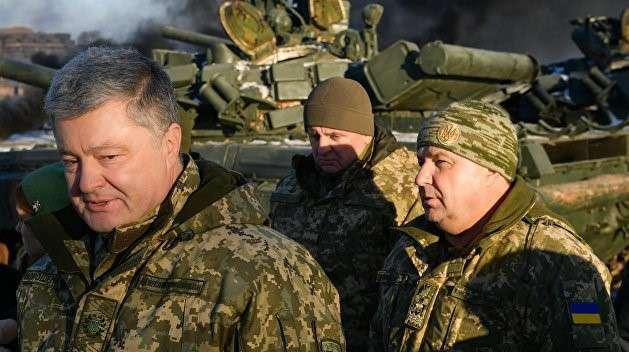 Выборы президента Украины в 2019 году способны ли в корне изменить ситуацию на Украине?