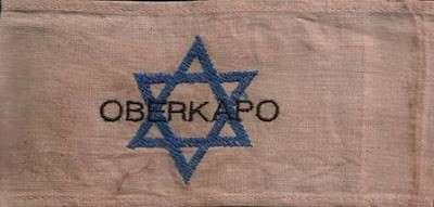 Выжившие после еврейских издевательств в Освенциме и других немецких лагерях вспоминают