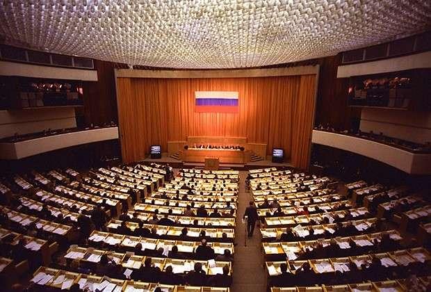 Государственная Дума РФ первого созыва, как создавались первые законы Российской Федерации