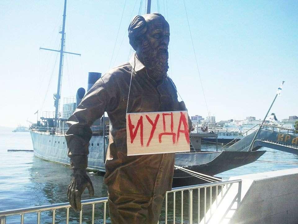 Зачем Владимир Путин открыл памятник русофобу Солженицыну