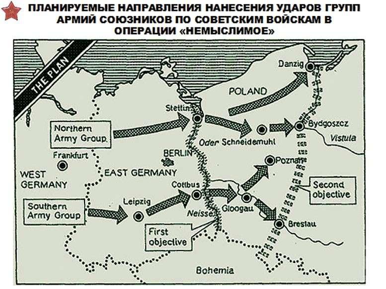 Как Россия планомерно уничтожает господство США своими асимметричными ответами