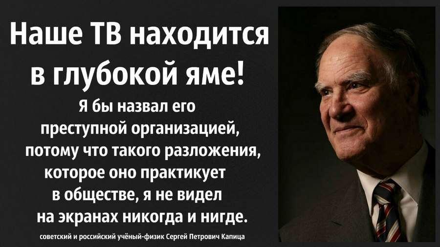 Паразиты превращают Россию в страну дураков