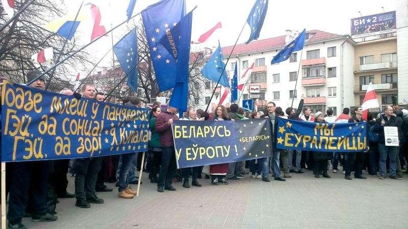 Разрушение Белоруссии – британские концептуальные планы
