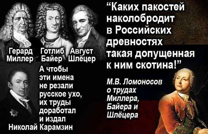 История России от Лиссабона до Владивостока