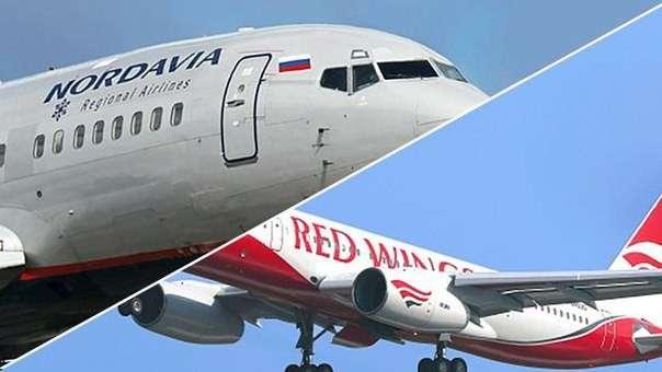 Махинации с акциями авиакомпанией «Нордавиа» и «Ред Вингс»