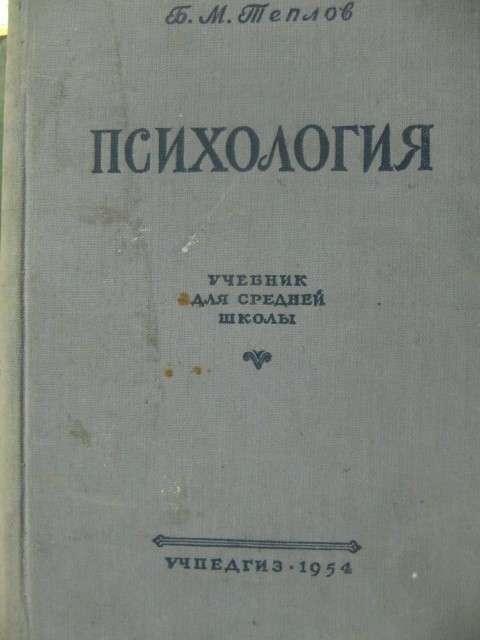 План по развалу СССР и геноцид населения