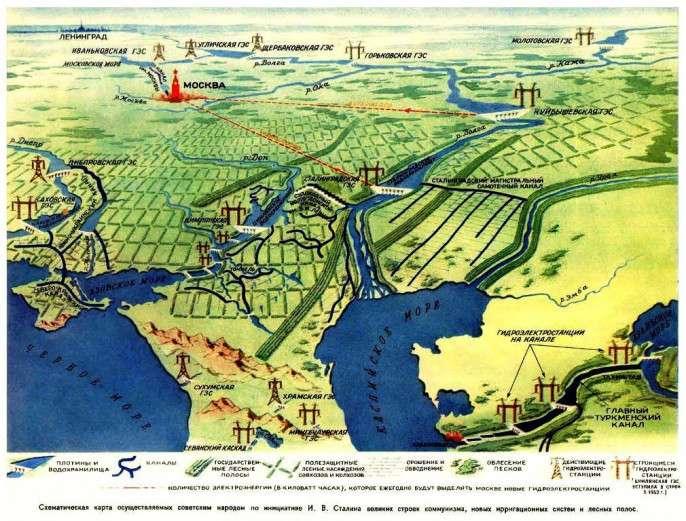 Убийство Иосифа Сталина привело к закрытию грандиозных проектов развития России