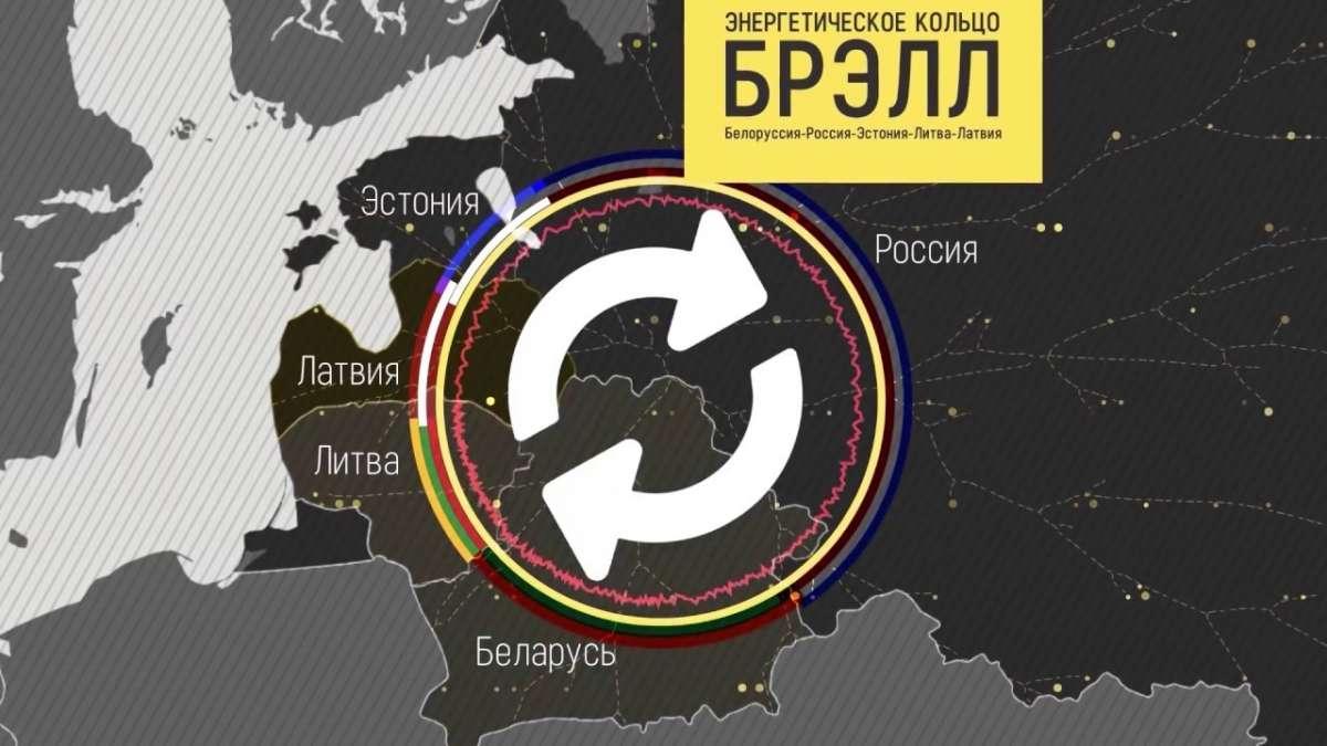 Прибалтики не хочет выходить из Единой Энергетической Системы северо-западного региона