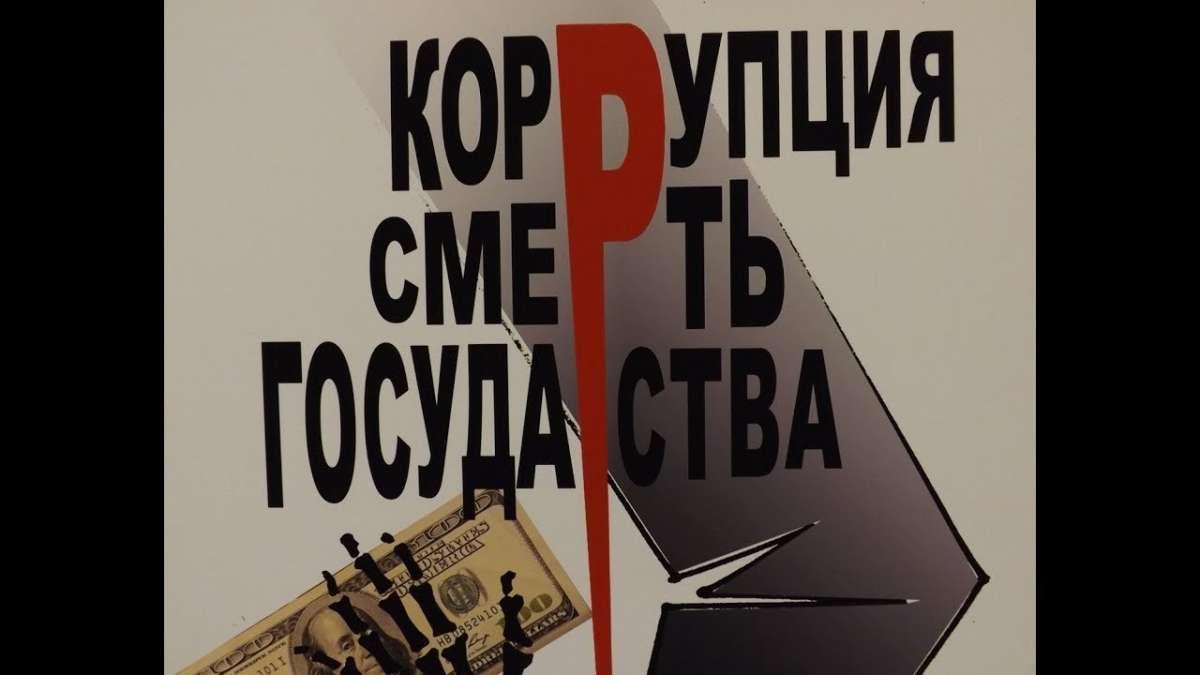 Арест Арашуковых показал, что у сенаторов больше нет неприкосновенности