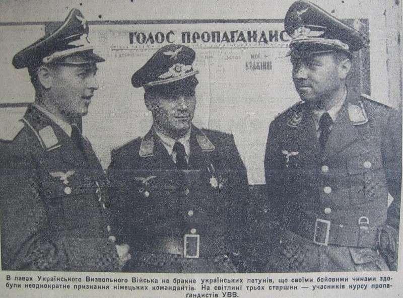 Украинский национализм: «ОУН», «УПА», «Бандера», «Шухевич», «Мельник» – что всё это значит