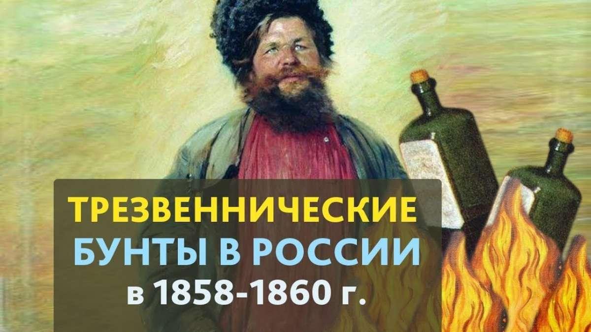 Причина низкой финансовой грамотности у Русских людей в России