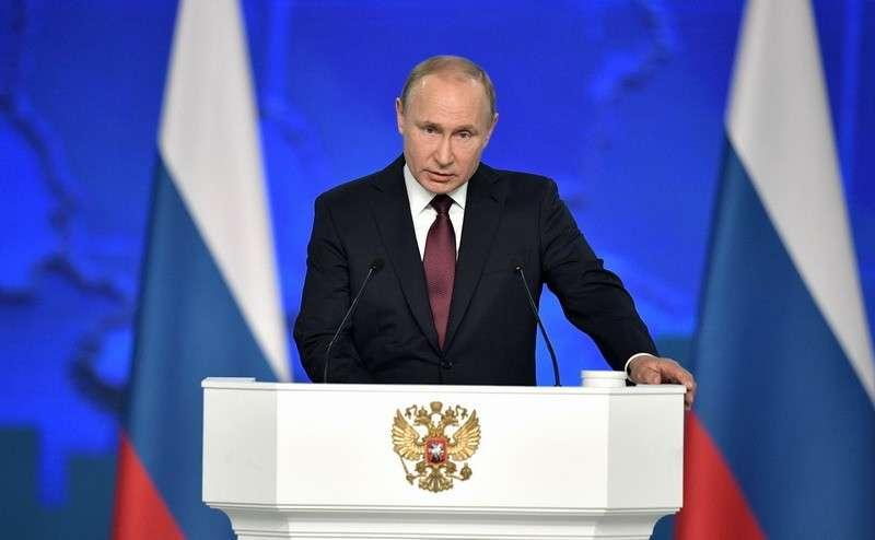 Послание президента В. Путина Федеральному Собранию 2019. Полный текст и видео