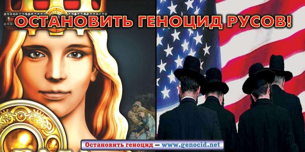 Великое переселение народов, чем это грозит для России