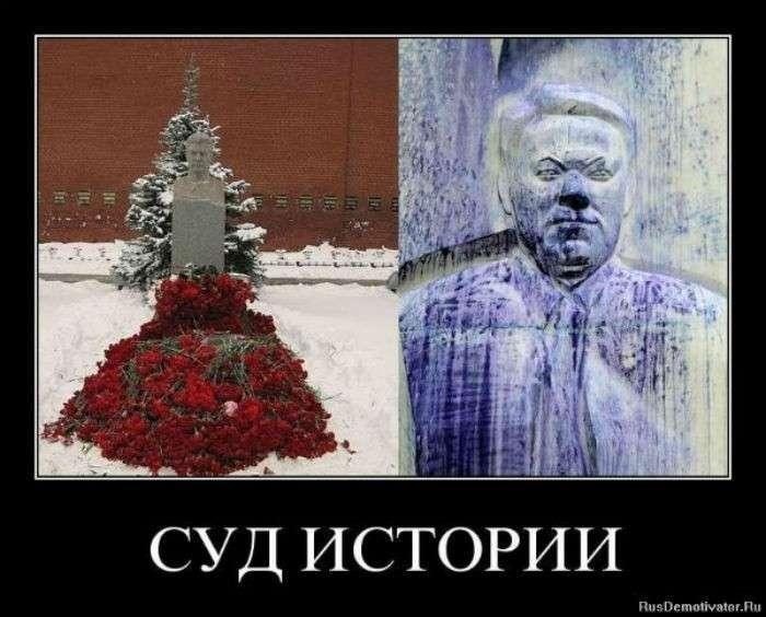 Ненависть к Сталину российских либералов – это ненависть «избранных» к непокорным