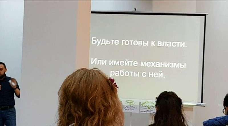 Семинар CampCamp в Ереване: как паразиты учат молодёжь совершать госперевороты на западные деньги