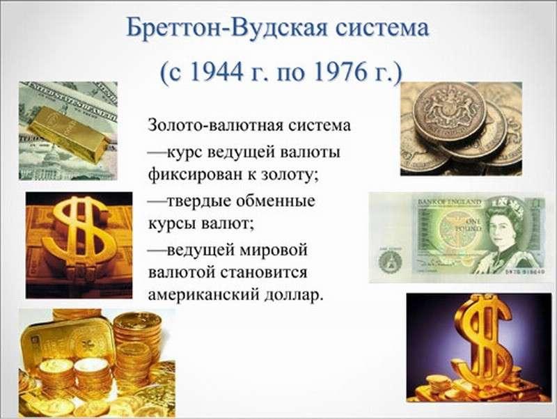 http://ru-an.info/Photo/News/n6592/1.jpg