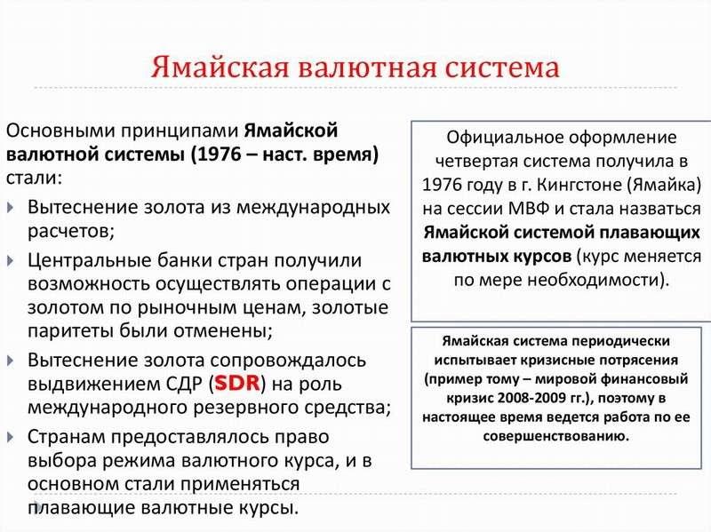 http://ru-an.info/Photo/News/n6592/2.jpg