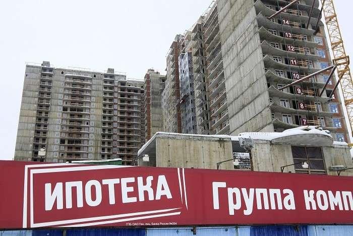 Банкиры-ростовщики грабят людей с помощью ипотечного кредитования