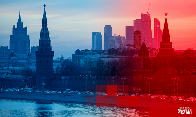 Рождение государственного капитализма в России