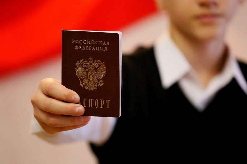 О процедуре получения гражданства РФ жителями Донбасса