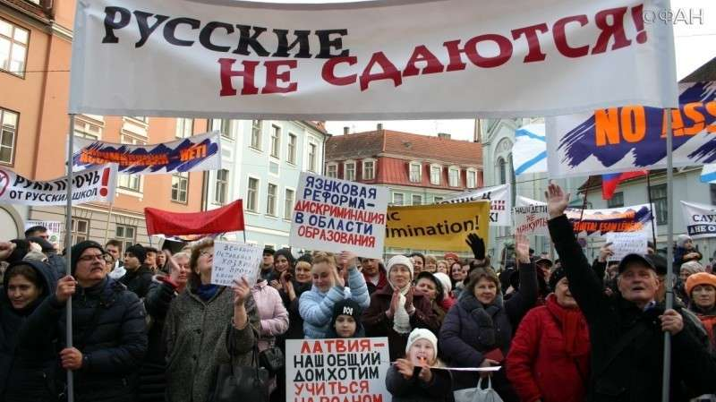 «Русскоязычный» – очередная идеологическая диверсия паразитов против Руси