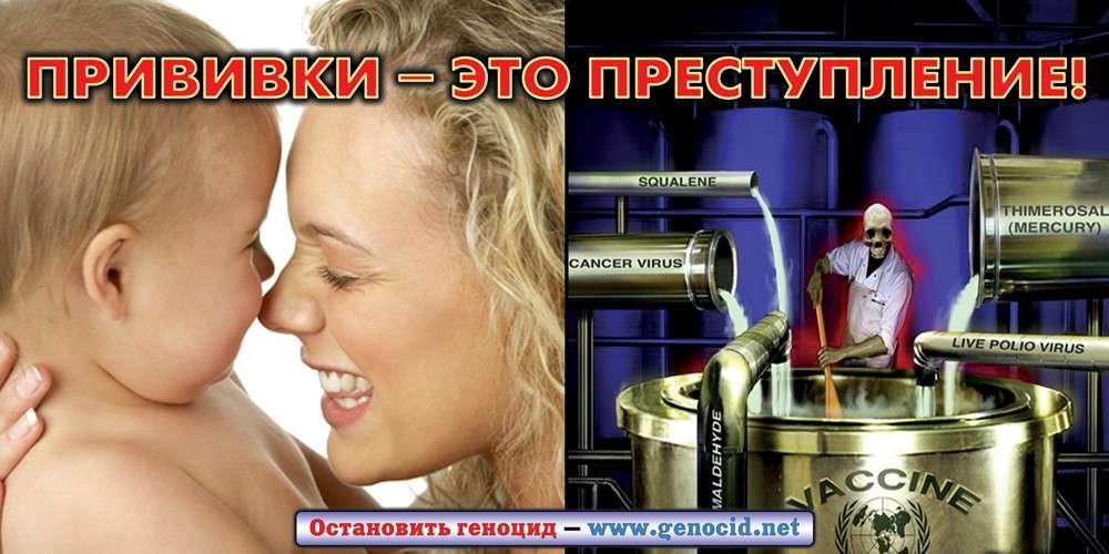 Мнение о прививках от онкоиммунолога профессора В.В. Городиловой